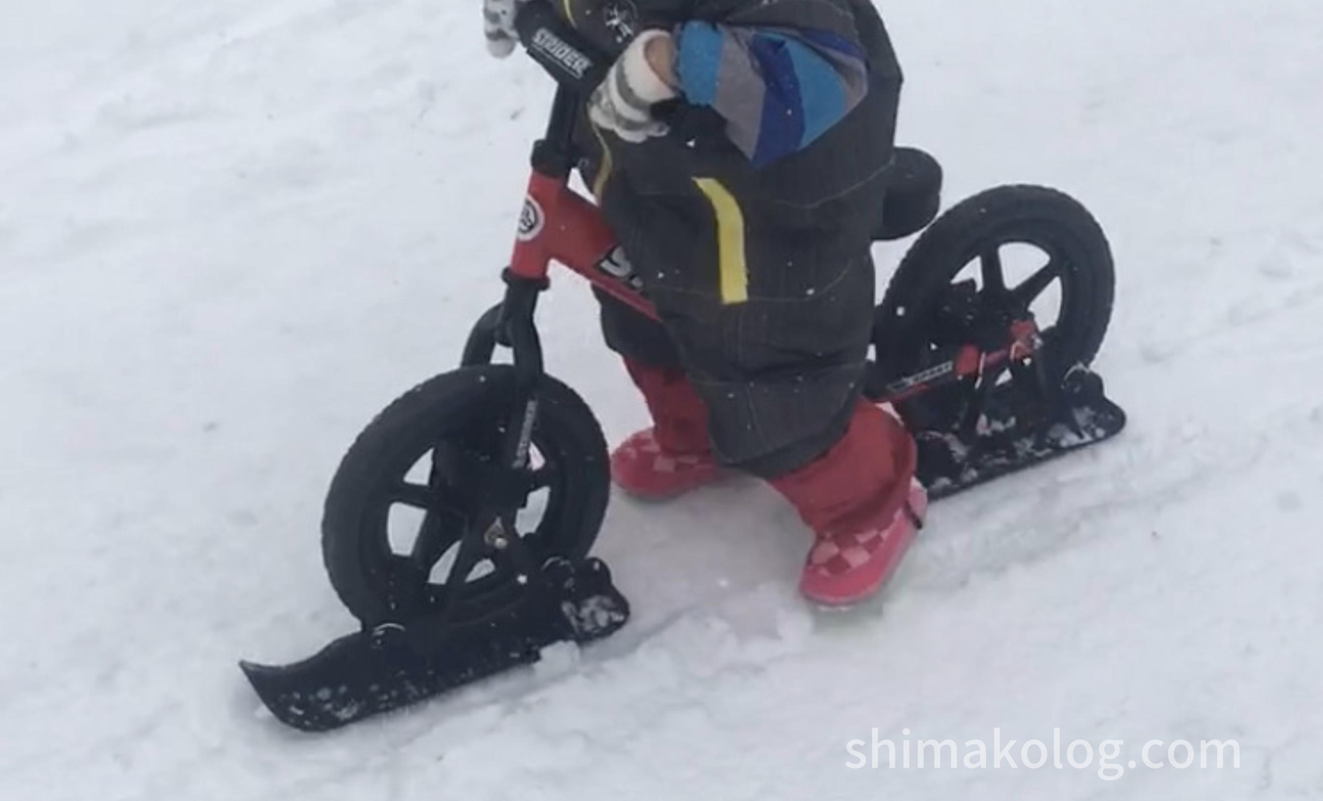 ストライダーにスキーアタッチメントを装着すれば冬でも乗れる