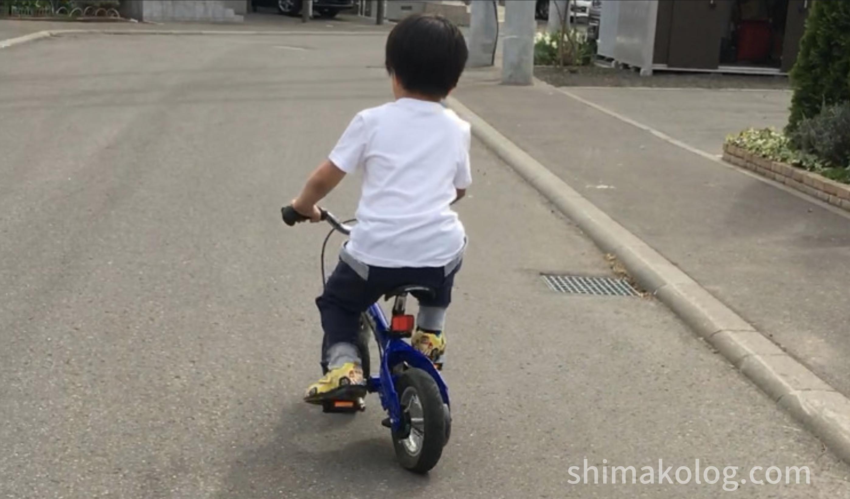4歳9ヶ月で補助輪なしで自転車に乗れた